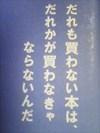 080516_05280001