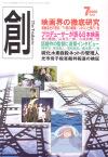 Pic_tsukuru_0807_jpeg