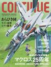 Continue_cov40