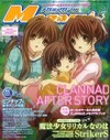 Megami_0905