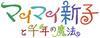 Maimai_logo