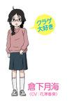 Chara_tsukimi