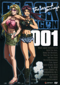 Black_lagoon_sb_cover1_2