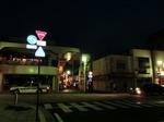 Iwakai_047