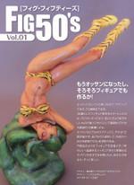 Fig50s_hyoushi_image
