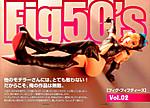 New_fig50s_vol2__copy1