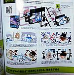 Dscn8145_4912