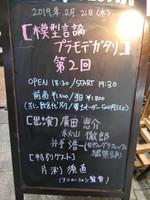 Kimg2921_3