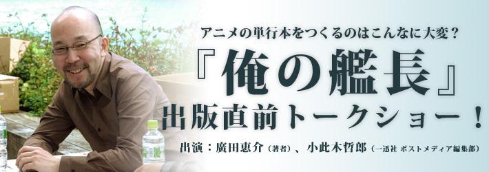 Hirota_2