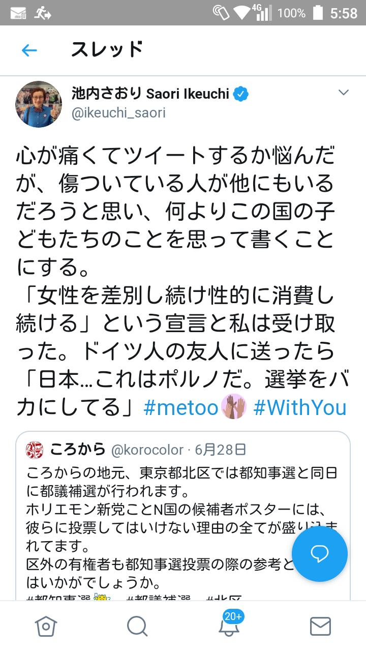 Screenshot_20200702055854
